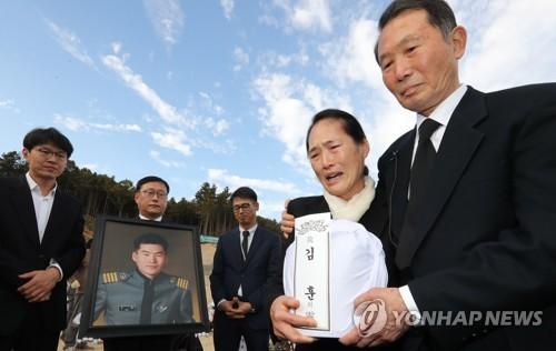 고법, 영화 '아버지의 전쟁' 제작허가…1심 깨고 예술자유 인정