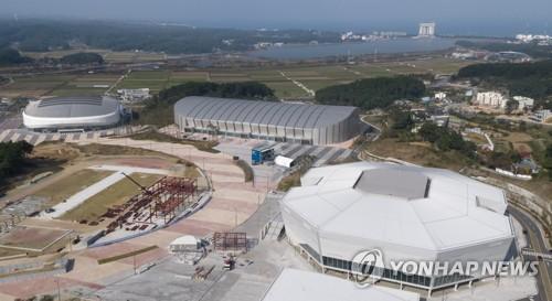 '사후활용 미비' 평창올림픽 3개 시설 유지관리에 5년간 202억
