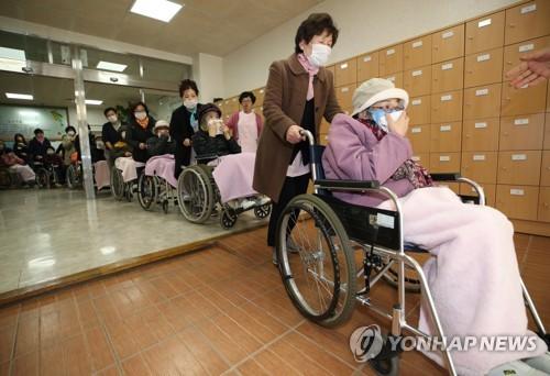 노인요양원 [연합뉴스 자료사진]