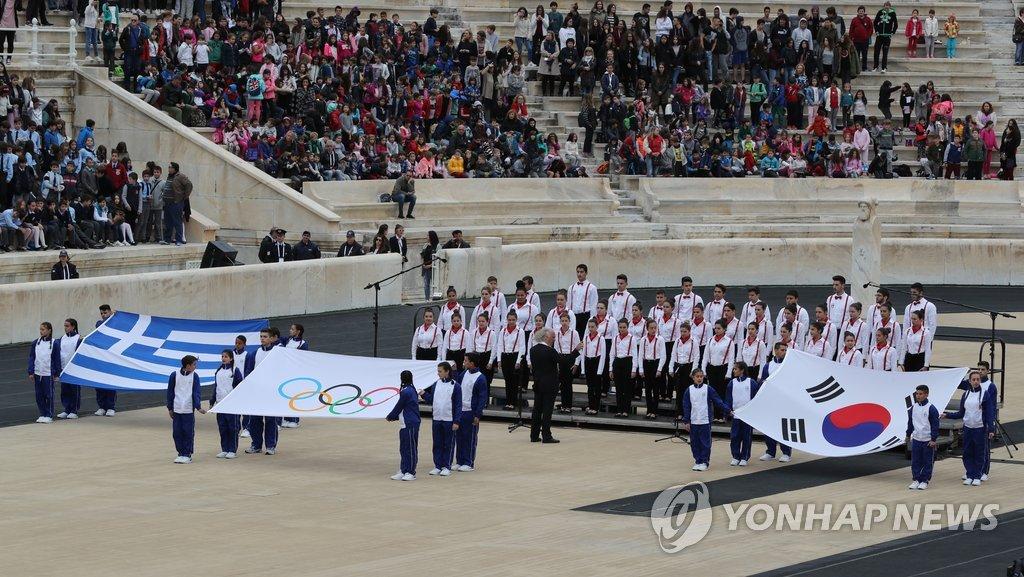 올림픽기, 그리스 국기, 태극기 입장