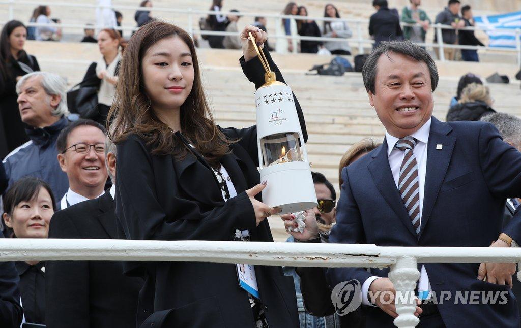 평창올림픽 성화 든 김연아
