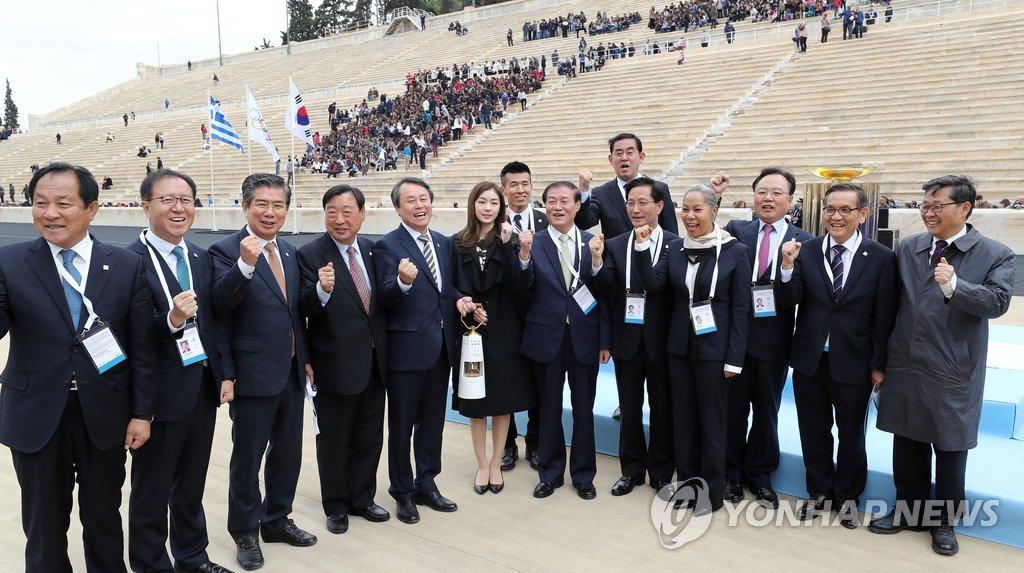드디어 평창올림픽 성화가 우리 손으로!