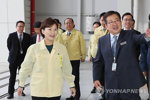 김현미 장관, '항공기사고 위기대응 훈련' 참관