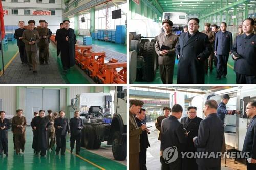 Kim Jong-un inspects truck factory