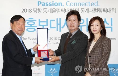 Yoo Dong-geun with PyeongChang Olympics