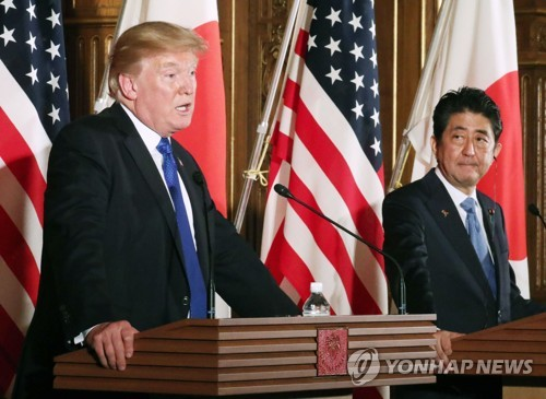 트럼프 대통령과 아베 총리