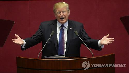 国会で演説するトランプ大統領=8日、ソウル(聯合ニュース)