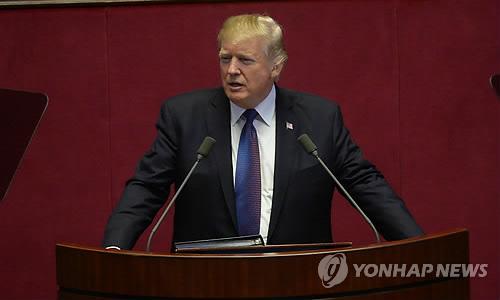 演説するトランプ大統領=8日、ソウル(聯合ニュース)