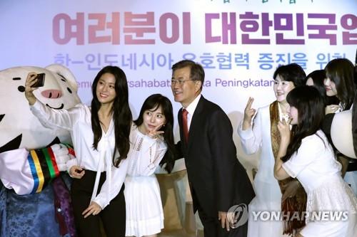 지난해 인도네시아 동포간담회에서 기념 촬영하는 문재인 대통령 내외와 AOA