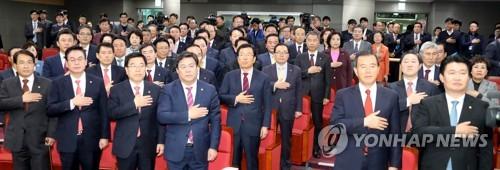 한국당 의원총회 국민의례