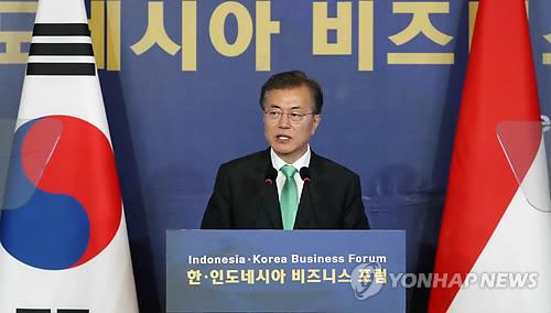 韓国・インドネシアビジネスフォーラムで演説する文在寅(ムン・ジェイン)大統領=9日、ジャカルタ(聯合ニュース)