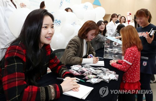 Apink's Naeun at Severance Hospital