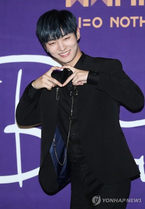 Yoon Ji-sung at comeback event