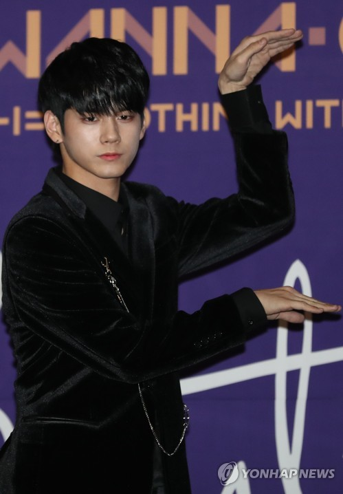 Ong Sung-woo at comeback event