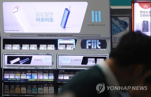 KT&G 전자담배 '릴', 시범판매 개시