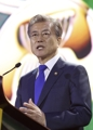 文在寅倡议韩-东盟共建未来共同体