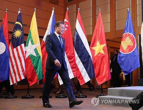 文在寅出席韩-东盟首脑会议