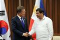韩菲总统握手