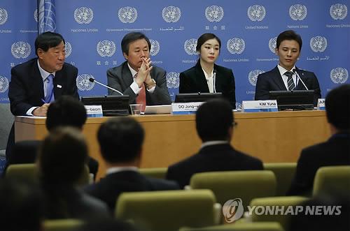 평창동계올림픽 정부대표단 유엔본부서 기자회견