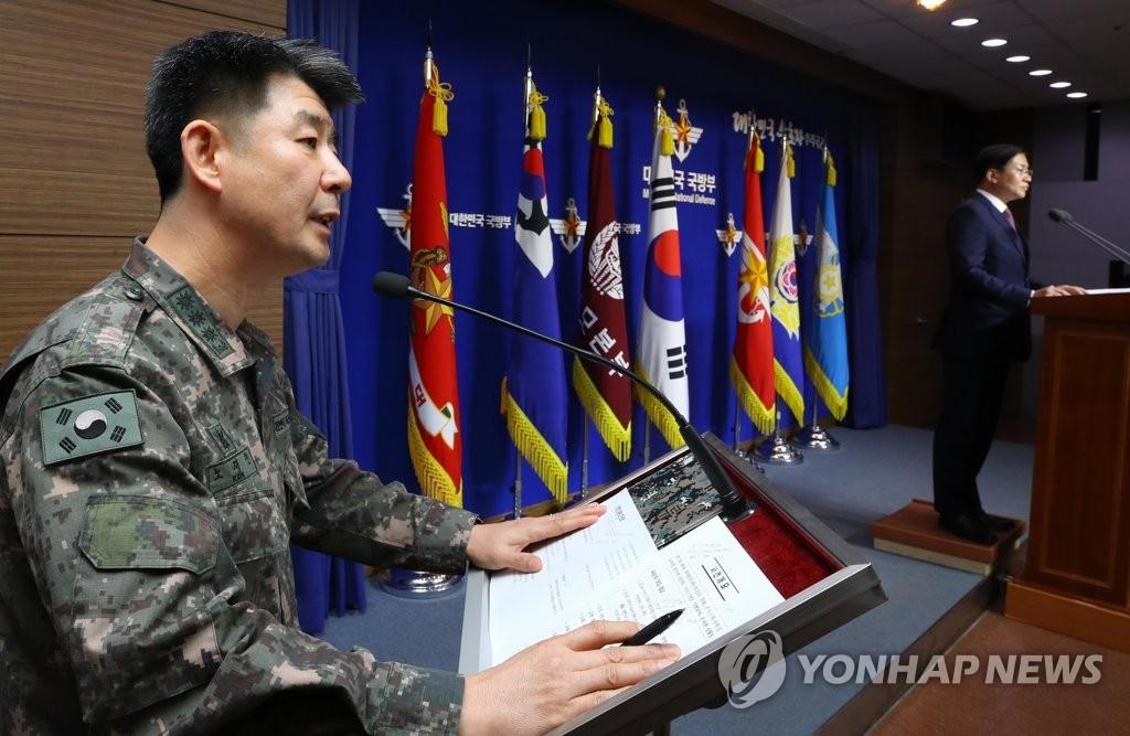 북한군 JSA 귀순 관련 답변하는 합참 공보실장