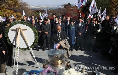 박정희 전 대통령 탄생 100주년 기념식