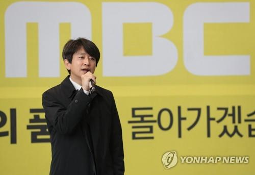 발언하는 김연국 MBC 노조위원장
