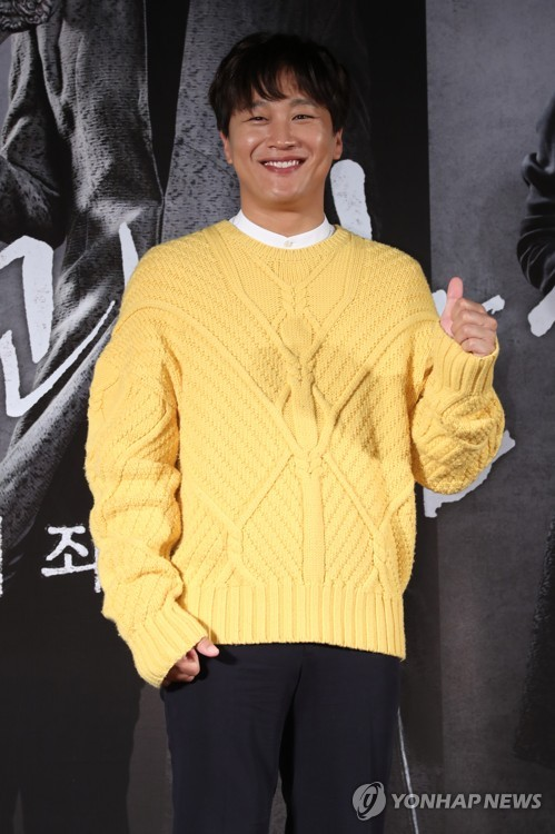 Cha Tae-hyun in 'Along With the Gods'