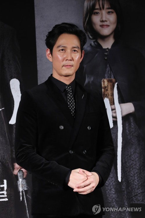 Lee Jung-jae in 'Along With the Gods'