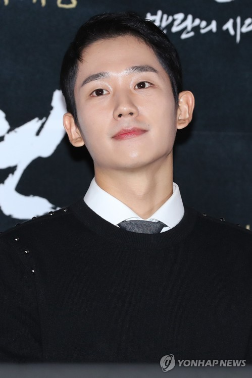 Jung Hae-in in 'Conspiracy: Age of Rebellion'