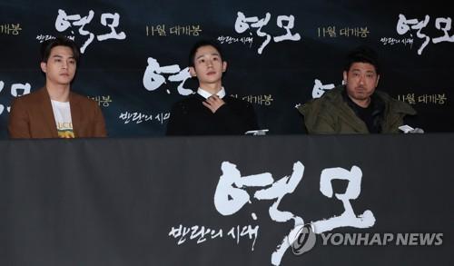 Kim Hong-sun's 'Conspiracy: Age of Rebellion'