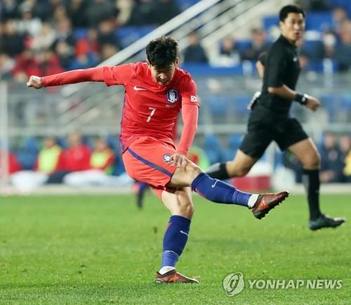 손흥민의 슛