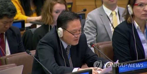 N. Korean envoy at U.N.