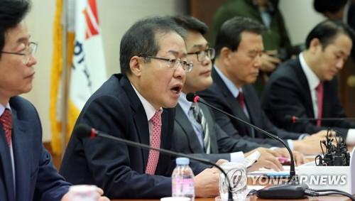 자유한국당 최고위원·재선의원 연석회의