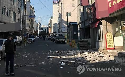 Des morceaux de bâtiments sont au sol à Pohang, dans la province du Gyeongsang du Nord, le mercredi 15 novembre 2017, alors qu'un séisme de magnitude 5,5 sur l'échelle de Richter a frappé cette région vers 14h29. (Photo fournie par un lecteur)