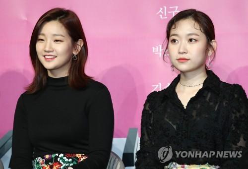 박소담-김슬기, '콘스탄스' 더블캐스팅