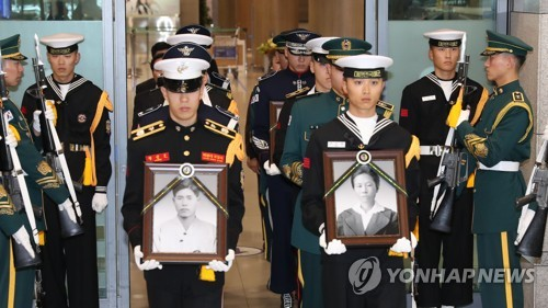국외 안장 독립유공자 유해 봉영식