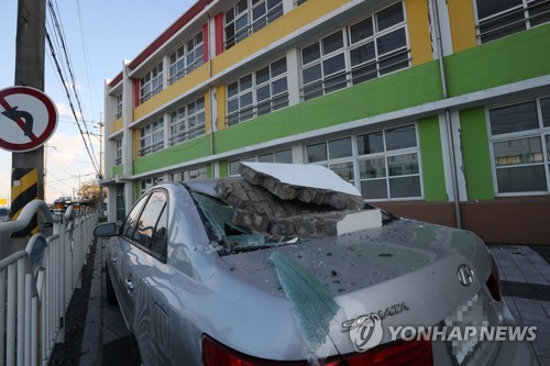 지진으로 초등학교 외벽 무너져