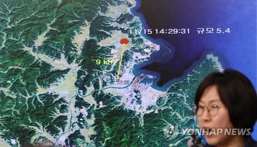 '포항 지진 발생 위치는요'