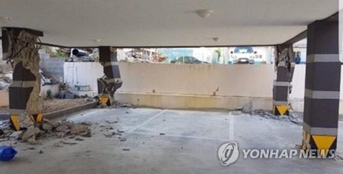지진으로 뒤틀어진 포항 건물의 기둥