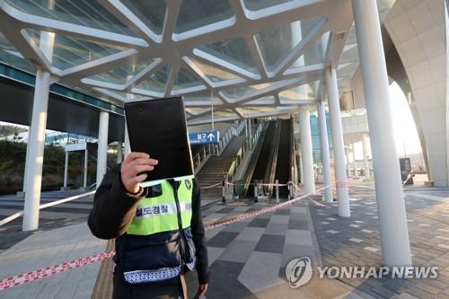 포항역 열차운행 중지