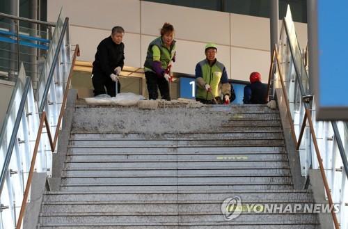 포항역 폐쇄 열차운행 중지