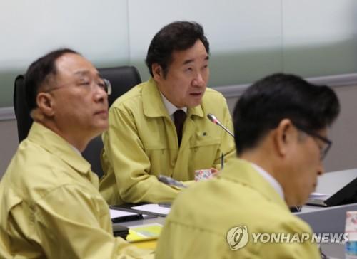 이낙연 총리, 포항 지진 대책회의