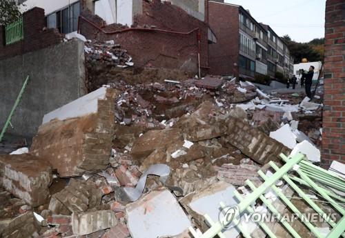 지진으로 무너진 빌라