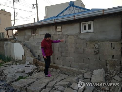 포항 지진 피해주민
