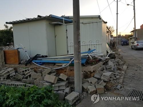담 무너진 포항 지진 진앙지 마을