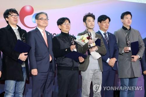 대한민국 게임대상 수상자들