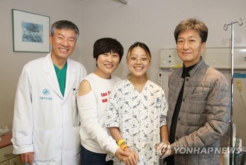 국내 첫 생체 폐 이식 성공