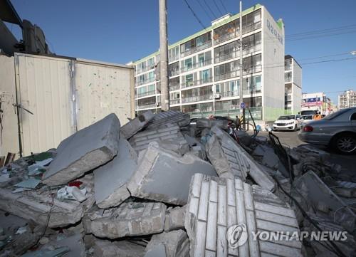 지진으로 피해입은 포항