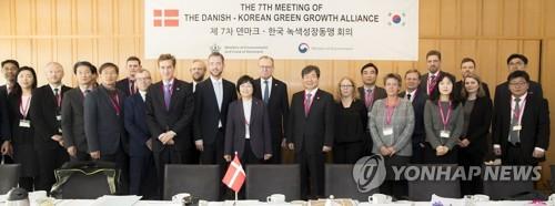 한-덴마크 녹색성장동맹회의