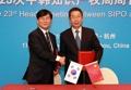 韩中知识产权局局长会议
